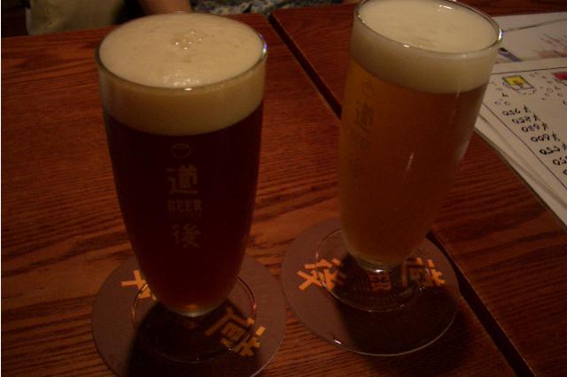 道後地ビール