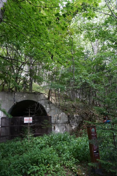 糠平湖 トンネル
