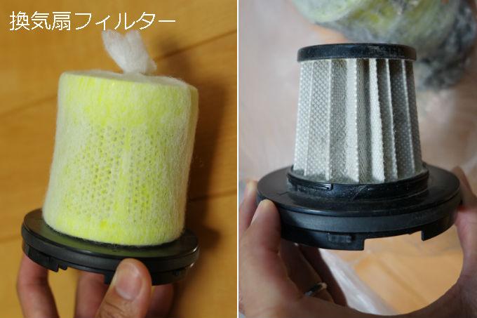 フィルター保護 換気扇フィルター
