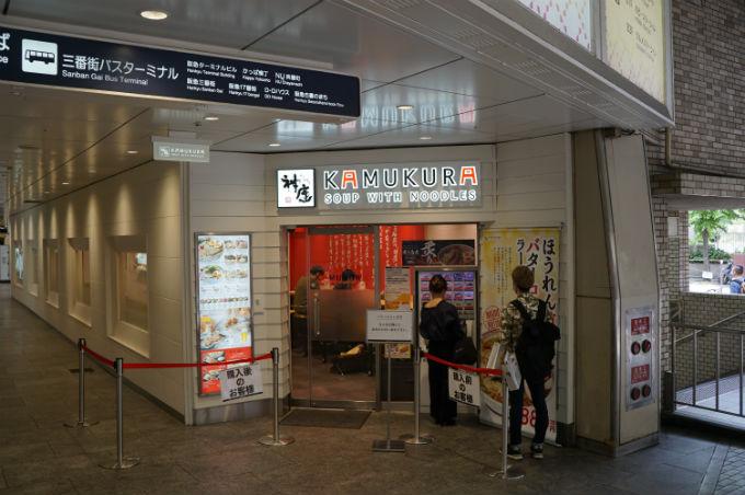 どうとんぼり神座 阪急三番街店