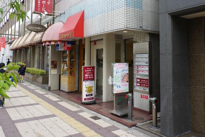 カメラのキタムラ 大阪・梅田中古買取センター