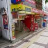 梅田で中古カメラ・レンズを探した3店