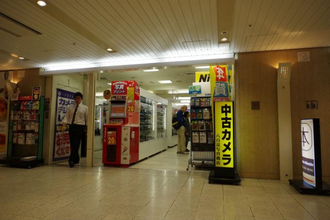 八百富写真機店 大阪駅中央店