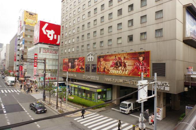 新阪急ホテル 外観
