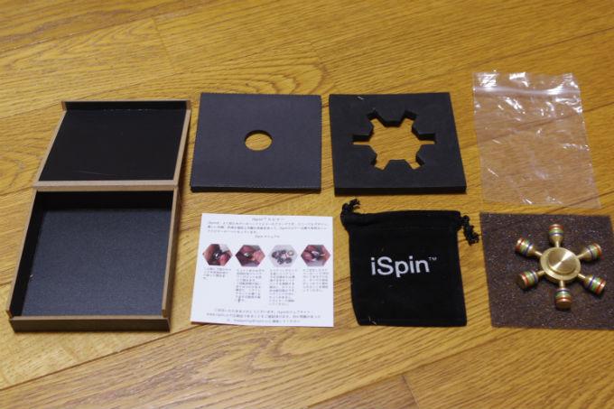 iSpin S1 パッケージ