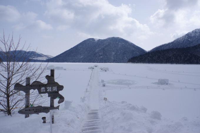 然別湖コタン 2015