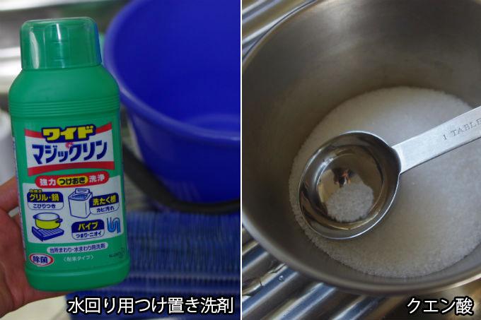 加湿器フィルター 掃除 洗剤
