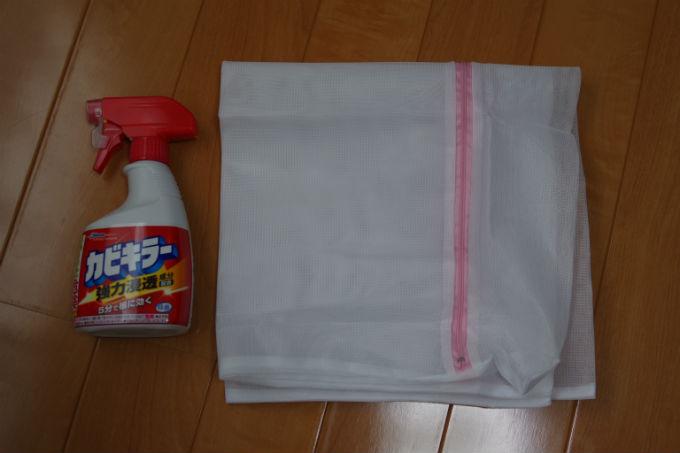 カビキラー 洗濯ネット
