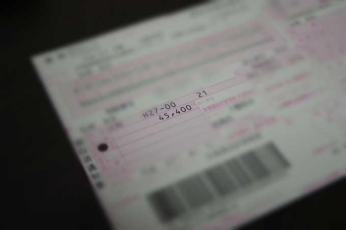 自動車税 通知書