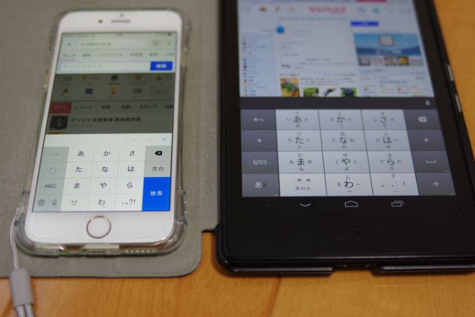 iPhone6 Nexus7 キーボード