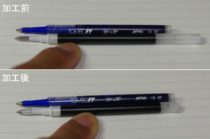 トンボ鉛筆 水性ボールペン替え芯・PILOT ジュース 0.5mm