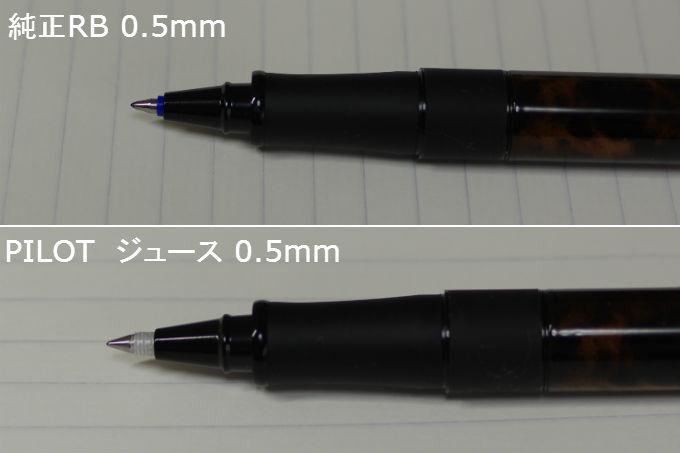 ZOOM505 替え芯