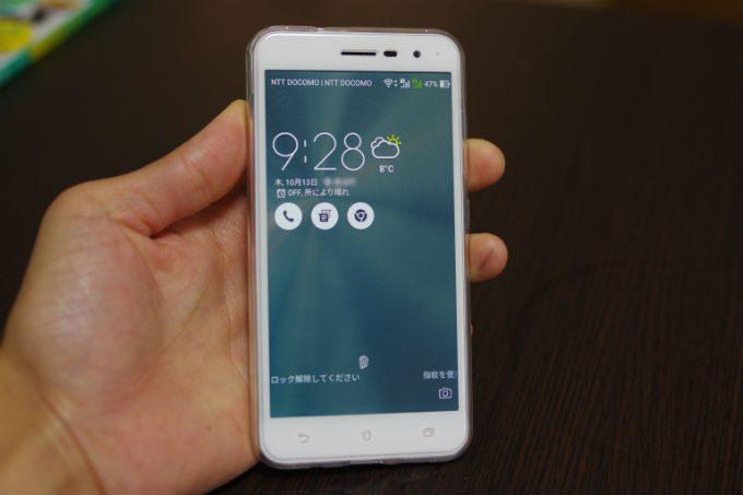 Zenfone3 パールホワイト