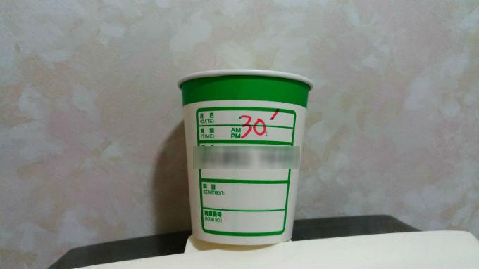 ブドウ糖負荷検査 30分