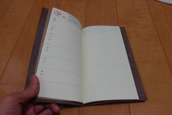 トラベラーズノート 週間+メモ