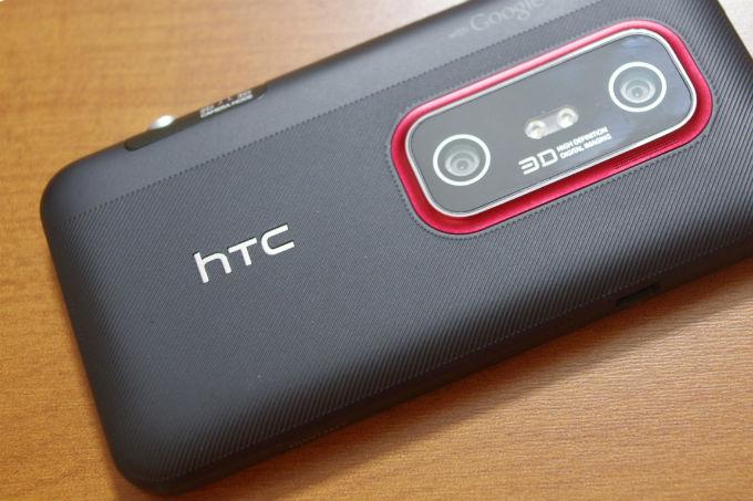 HTC EVO3D