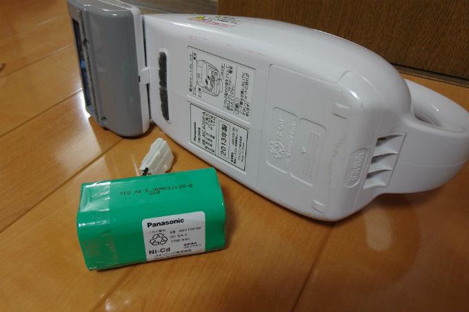 MC-B20JP バッテリー