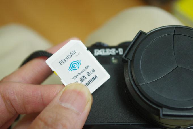 フラッシュエア MX-1