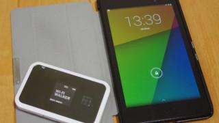 HWD13+Nexus7