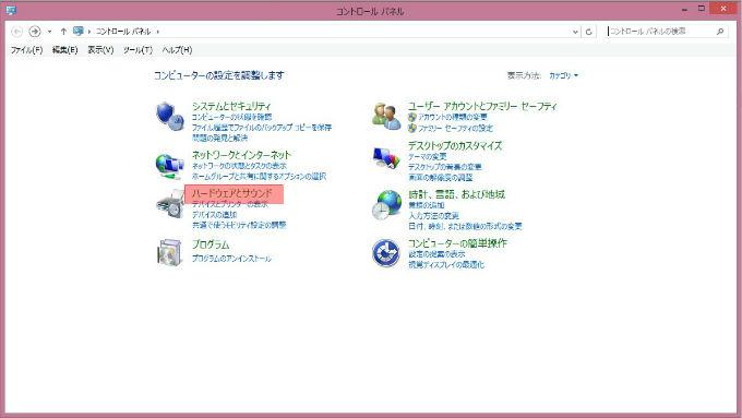 Screenshot_213