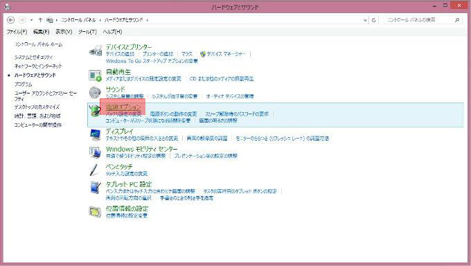 Screenshot_214