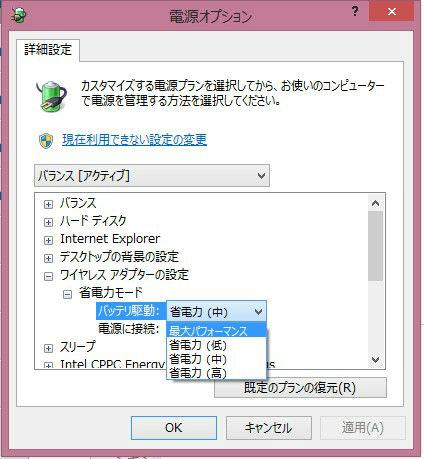 Screenshot_217