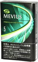 メビウス プレミアムメンソール5
