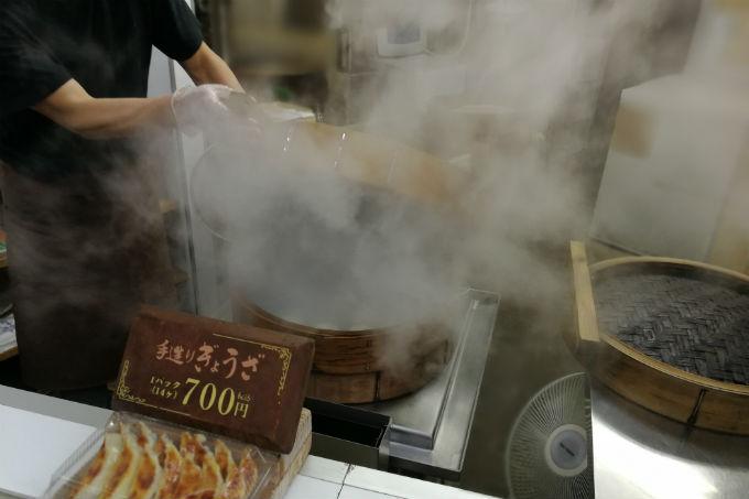 桃太呂 厨房