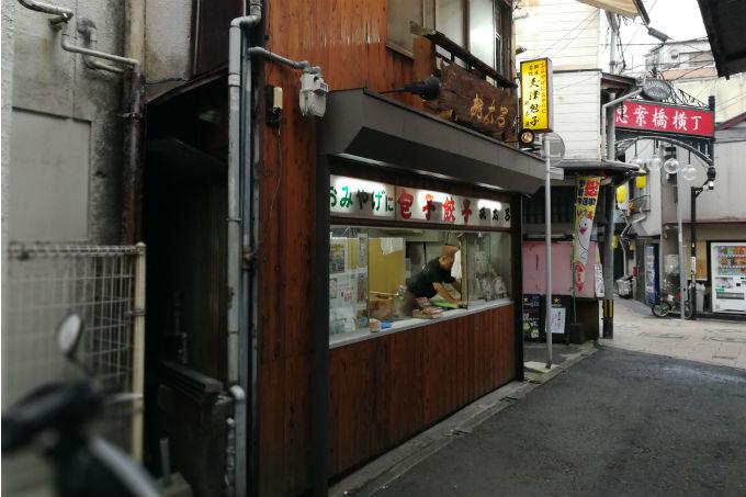 桃太呂 銅座本店