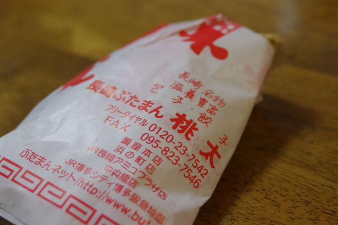 桃太呂 豚まん パッケージ