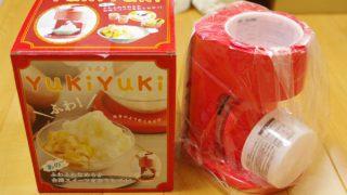 YUKIYUKI 箱・本体の写真